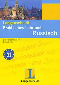 Russisch 1: Praktisches Lehrbuch