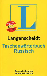 Taschenworterbuch Russisch: Russisch-Deutsch, Deutsch-Russisch