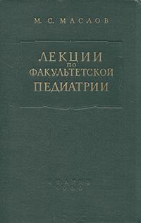 ������ �� ������������� ���������, �������� � ������������� �������������� ����������� ��������� � 1958/59 ������� ����. ������ �����