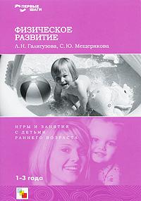 Конспект по русскому языку по фгосам