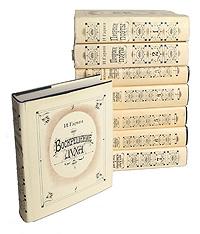 Пророки и поэты (комплект из 8 книг)