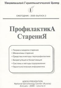 ������������ ��������. ���������, �3, 2000
