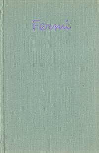 Энрико Ферми - физик
