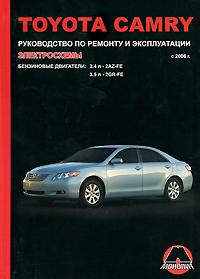Toyota Camry с 2006 г. Руководство по ремонту и эксплуатации. Электросхемы