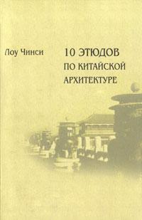 10 ������ �� ��������� �����������