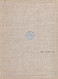Гамзат Цадаса. Избранное