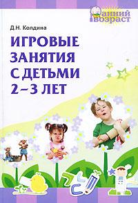 Аптулаева Мать И Дитя Скачать Бесплатно
