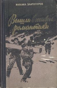 ����� � ����� ���������791504������������ �������. ������, 1958 ���. ������� �������. ������������ ��������. ����������� �������. � ��������� ������� ����� ������� ���������� ��������, ���������� ������� ����������� (1909�1969), ����������� ����� �������� ������������ �����.