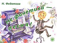 �� �������� - �����! (+ CD-ROM)