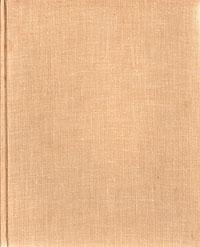 Наука и человечество. 1966