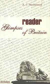 Glimpses of Britain: Reader