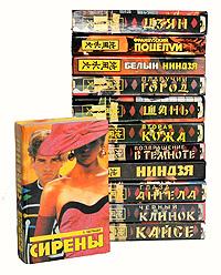 Э. Ластбадер. Комплект из 12 книг. Э. Ластбадер