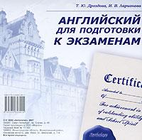 ���������� ��� ���������� � ��������� (��������� �� CD)
