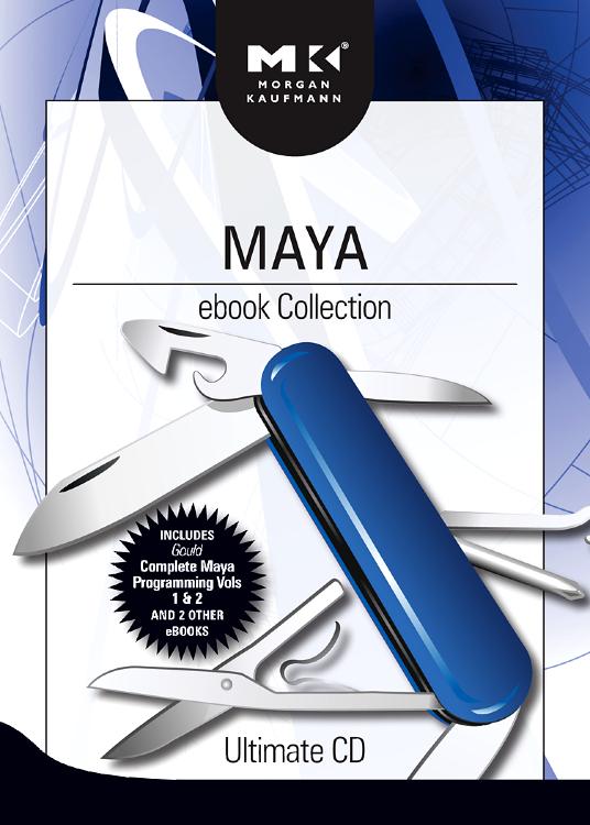 Maya ebook Collection