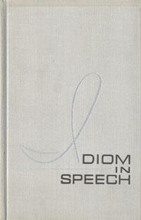 Idiom in speech / Идиоматика в английской речи