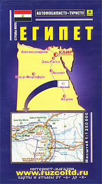 Египет. Карта