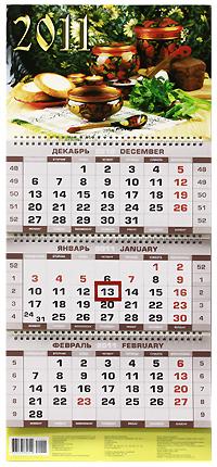 Календарь 2011 (на спирали). Русская кухня