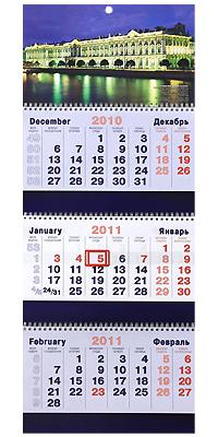 Календарь 2011 (на спирали). Санкт-Петербург