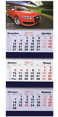 Календарь 2011 (на спирали). Автомобиль