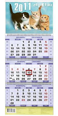 Календарь 2011 (на спирали). Год кота