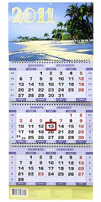 Календарь 2011 (на спирали). Тропический рай