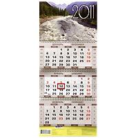 Квартальный календарь 2011 (на спирали). Горная река