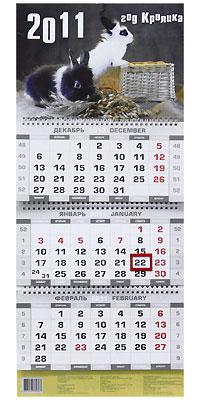 Календарь 2011 (на спирали). Год кролика