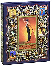 Махмуд Эсамбаев. Танец над бездной (+ DVD-ROM) (подарочное издание). Муса Гешаев