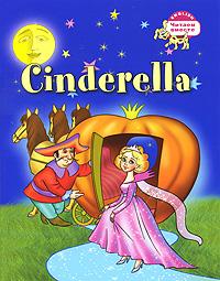 Cinderella / Золушка