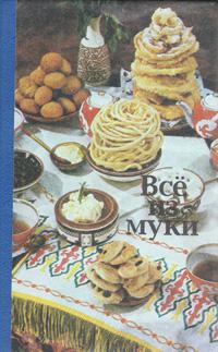 http://static.ozone.ru/multimedia/books_covers/1001912821.jpg