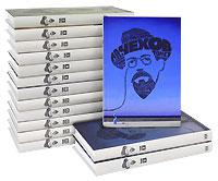 А. П. Чехов. Собрание сочинений в 15 томах (комплект книг). А. П. Чехов
