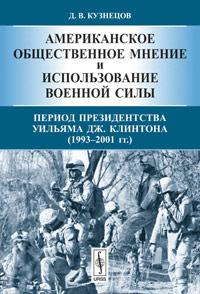������������ ������������ ������ � ������������� ������� ����. ������ ������������� ������� ��. �������� (1993-2001 ��.)