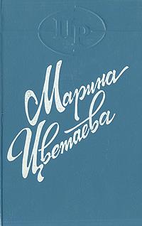 ������ ��������. ����� 1920-1927