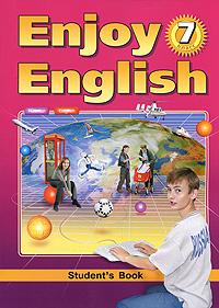 английский 7 класс афанасьева students book