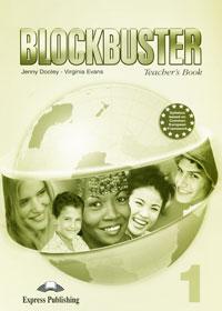 Blockbuster 1: Teacher's Book (+ 3 плаката)