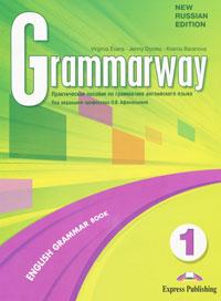 Grammarway 1: English Grammar Book