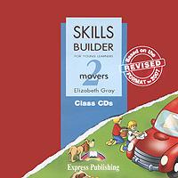Skills Builder: Movers 2: Class CDs (аудиокурс на 2 CD)