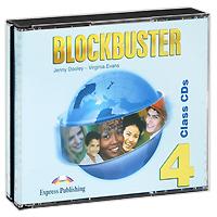 Blockbuster 4: Class CDs (аудиокурс из 4 CD)