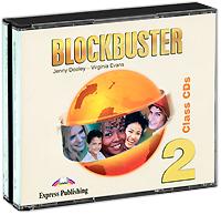 Blockbuster 2: Class CDs (аудиокурс из 4 CD)