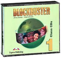 Blockbuster 1: Class CDs (аудиокурс на 4 CD)