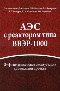��� � ��������� ���� ����-1000. �� ���������� ����� ������������ �� �������� �������