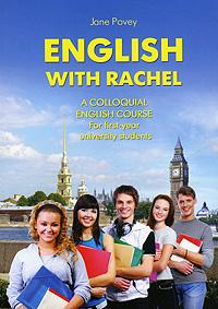 English with Rachel