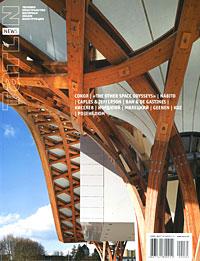 Tatlin News, �3(57)85, 2010