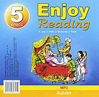 Enjoy Reading. 5 класс (аудиокурс MP3)
