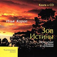 ��� ������. ��������� ������ � ������� (+ CD)
