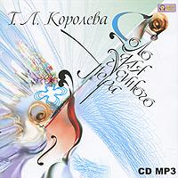 ���� ��� �������� ���� (���������� MP3 �� 2 CD)