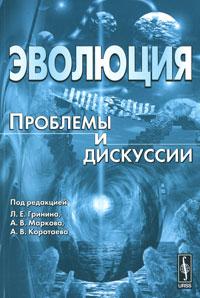��������. �������� � ���������. ��������, 2010
