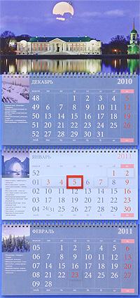 Календарь 2011 (на спирали). Усадьба