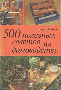 500 �������� ������� �� �����������