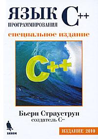 static.ozone.ru/multimedia/books_covers/1002079358.jpg